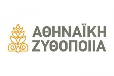 Αθηναϊκή Ζυθοποιία: Απορροφά τα κόστη αλλά δεν αποκλείει τις ανατιμήσεις