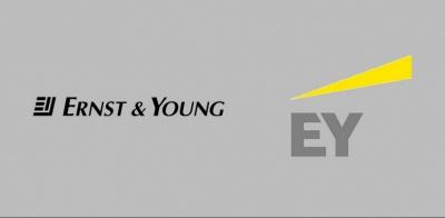 Αναβάλλεται λόγω Κουτσολιούτσου ο διαγωνισμός για τον «Επιχειρηματία της Χρονιάς» από την EY