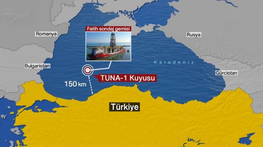 Η Τουρκία αναθεωρεί τις εκτιμήσεις για το κοίτασμα φυσικού αερίου στη Μαύρη Θάλασσα