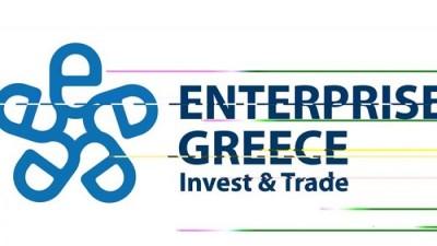 Πρόγραμμα υποστήριξης ελληνικών εξαγωγικών εταιρειών από Enterprise Greece και eBay