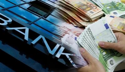 Έσοδα 110 εκατ. ευρώ για Eurobank και 100 εκατ. ευρώ για Πειραιώς από ακίνητα