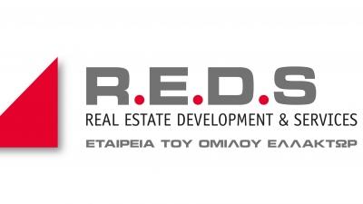 REDS: Υπογραφή δύο νέων συμφωνιών εμπορικών μισθώσεων στο Εμπορικό Πάρκο Smart Park