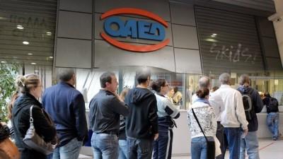 ΟΑΕΔ: Λήγει (28/12) η προθεσμία υποβολής ΙΒΑΝ μη επιδοτούμενων μακροχρόνια ανέργων