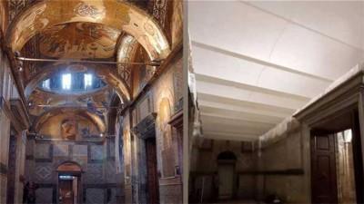 Τουρκία: Με κουρτίνες θα κλείσουν και τα χριστιανικά ψηφιδωτά στην Μονή της Χώρας μετά την Αγ. Σοφιά