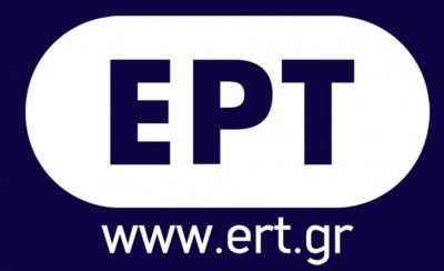 Οδηγούν την ΕΡΤ ξανά στα οικονομικά ελλείμματα, κατά 15 εκατ αυξάνονται οι δαπάνες το 2019