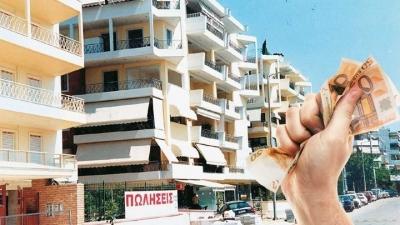 Ενοικιαστές στο… σπίτι τους οι Έλληνες - Ποια είναι τα μεγάλα πορτοφόλια της αγοράς