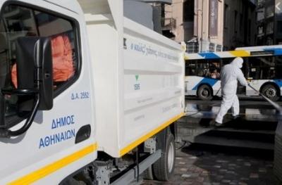 Δήμος Αθηναίων: Μεγάλη δράση καθαριότητας - απολύμανσης σε σχολεία, δρόμους και πλατείες στον Άγιο Παύλο