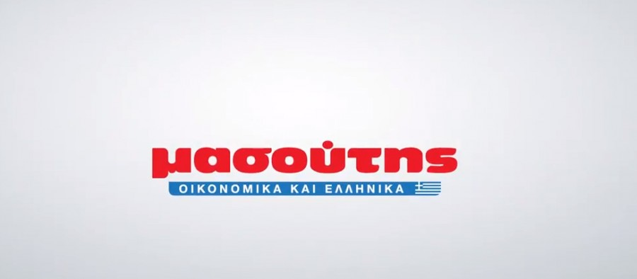 Μασούτης: Δωροεπιταγές 300 χιλ. ευρώ στο νοσοκομειακό προσωπικό της Θεσσαλονίκης