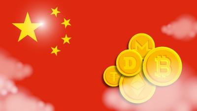 Πάνω από 1.100 συλλήψεις στην Κίνα για ξέπλυμα χρήματος με κρυπτονομίσματα