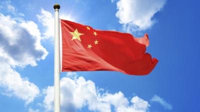 Κατά 8,8% αυξήθηκε το εξωτερικό εμπόριο της Κίνας το πρώτο πεντάμηνο του 2018
