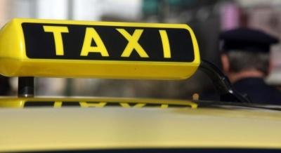 Χωρίς ταξί σήμερα Τρίτη 26/2 η Αθήνα από τις 14:00 έως τις 18:00