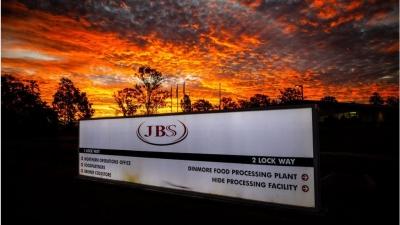 Η JBS πληρώνει 11 εκατ. δολάρια ως λύτρα για την επίλυση της κυβερνοεπίθεσης εναντίον της