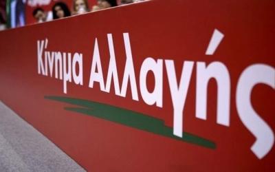 Κίνημα Αλλαγής: Ώρα ευθύνης για την ψήφο των αποδήμων - Ο ΣΥΡΙΖΑ να σταματήσει τους τακτικισμούς