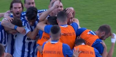 Ατρόμητος - Παναιτωλικός 1-0: «Χρυσή» αλλαγή ο Στρούγγης, ανοίγει το σκορ στο Περιστέρι! (video)