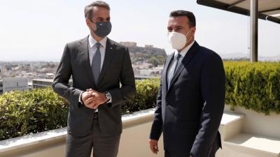 Αλαλούμ για το Σκοπιανό: Η Ελλάδα στο Φόρουμ Πρεσπών! Το παρασκήνιο για το ενδοκυβερνητικό μέτωπο