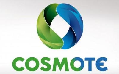 Cosmote: «Η τεχνολογία σύμμαχος για να γίνουν οι πόλεις μας πιο φιλικές και ανθρώπινες»