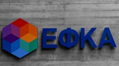 Στα 38 δισεκ. ευρώ τα «φέσια» στον ΕΦΚΑ - Οι 6 δυνατότητες ρύθμισης που έχουν οι οφειλέτες