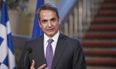 Παρέμβαση Μητσοτάκη: Δεν θα επιτρέψω νέο διχασμό, εγγυώμαι την ασφάλεια των Ελλήνων