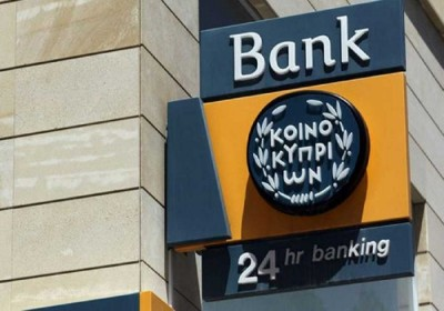 Ζημιές 126 εκατ. ευρώ για την Τράπεζα Κύπρου το α' εξάμηνο 2020