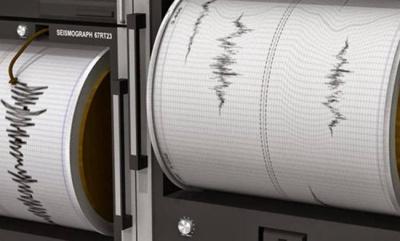 Σεισμός 4,5 βαθμών της κλίμακας Ρίχτερ νοτιοδυτικά της Ζακύνθου
