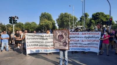 Θεσσαλονίκη: Συγκέντρωση κατά του υποχρεωτικού εμβολιασμού στον Λευκό Πύργο