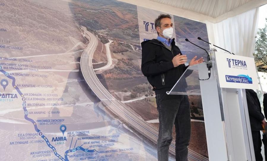 Μητσοτάκης: Ο οδικός άξονας Ε65 θα ολοκληρωθεί - Πατάει πάνω στη σπονδυλική στήλη της Ελλάδας