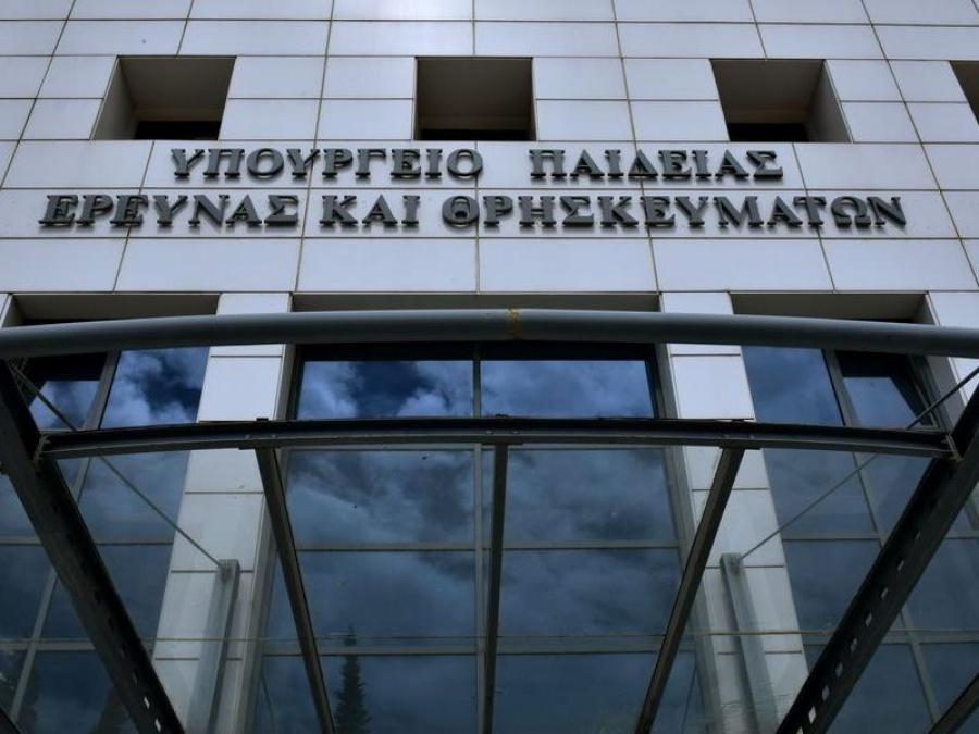 ΣΥΡΙΖΑ: Αποχαιρετούμε με θλίψη και οδύνη τον σύντροφο, συναγωνιστή, συνεργάτη και φίλο Θ. Μιχόπουλο