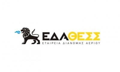 ΕΔΑΘΕΣΣ: Αύξηση 8,3%, 17 εκατ. ευρώ, στα καθαρά κέρδη το πρώτο εξάμηνο του 2020