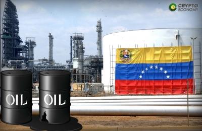 To πρώτο φορτίο πετρελαίου μετά από έξι μήνες φτάνει στη Βενεζουέλα