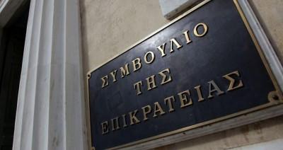 Αίτηση στο ΣτΕ για ακύρωση του «Μεγάλου Περιπάτου» της Αθήνας