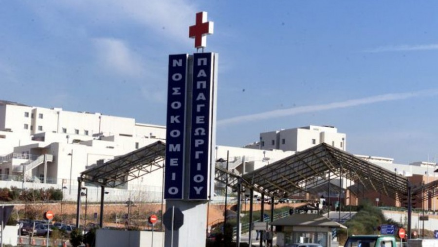 Θεσσαλονίκη: Τηλεφώνημα για βόμβα στο νοσοκομείο Παπαγεωργίου