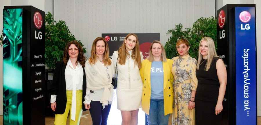 Η LG στηρίζει την ημερίδα Women Leaders in FinTech: «Personal stories of financial disruption»