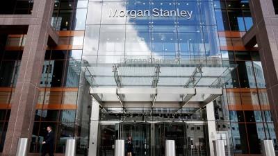 H Morgan Stanley αναζητά γραφεία για το νέο αρχηγείο της στο Λονδίνο
