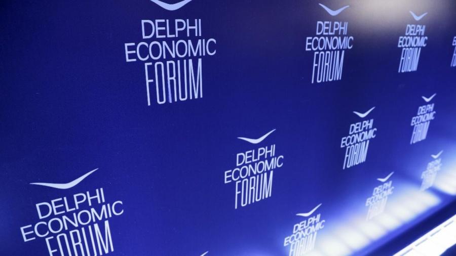 Σε ψηφιακό περιβάλλον θα διεξαχθεί  το 5ο Οικονομικό Φόρουμ Δελφών στις 10-12 Ιουνίου