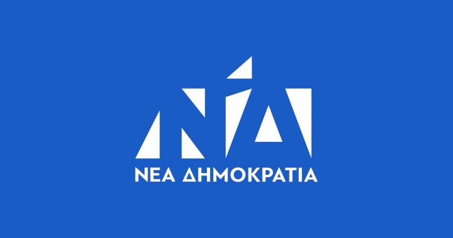 ΝΔ: Η πρωτόγνωρη δοκιμασία είναι για τον ΣΥΡΙΖΑ μία πρωτόγνωρη ευκαιρία