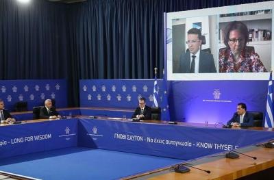 Λαμπίρης (ΤΑΙΠΕΔ): Ιστορική ευκαιρία για δομικές μεταρρυθμίσεις με τα κεφάλαια του Ταμείου Ανάκαμψης