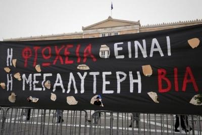 Eurostat: Στο όριο φτώχειας το 27,5% στην Ελλάδα