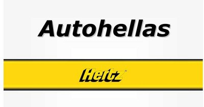 Η Autohellas διευρύνει τη συνεργασία της με την Alphabet OneNet