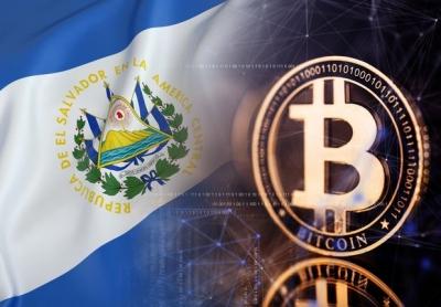 Το 67,9% των πολιτών του Ελ Σαλβαδόρ διαφωνεί με την απόφαση υιοθέτησης του bitcoin ως νόμιμου νομίσματος