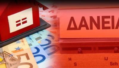 Πάνω από 400.000 «κόκκινοι» δανειολήπτες καλούνται για ρυθμίσεις πριν την πώληση των δανείων τους σε funds