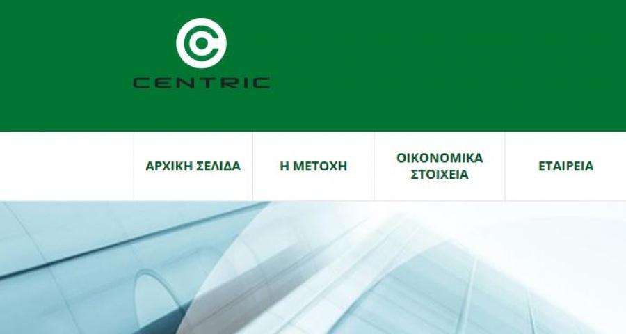 ΕΒΕΠ: Ικανοποιητική η χαλάρωση των capital controls - Εξέδωσε οδηγό με τις 14 αλλαγές που εγκρίθηκαν