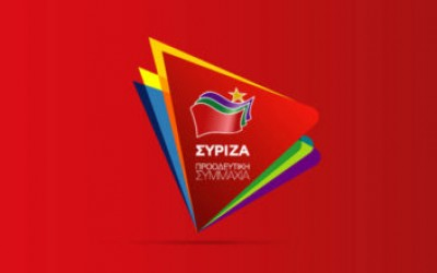 ΣΥΡΙΖΑ: Παρά το νοσηρό και διχαστικό πολιτικό κλίμα ο Τσίπρας θα συναντήσει τον Μητσοτάκη