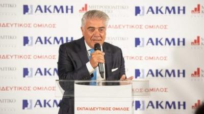 Ντίνος Ροδόπουλος, πρόεδρος Ομίλου ΑΚΜΗ: Αν υπάρχει ανάπτυξη στον τόπο, υπάρχει και αύξηση της απασχόλησης