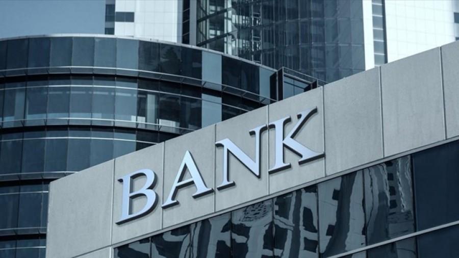 Ευρωπαϊκή Τραπεζική Ομοσπονδία: Προσηλωμένες στη στήριξη επιχειρήσεων οι τράπεζες