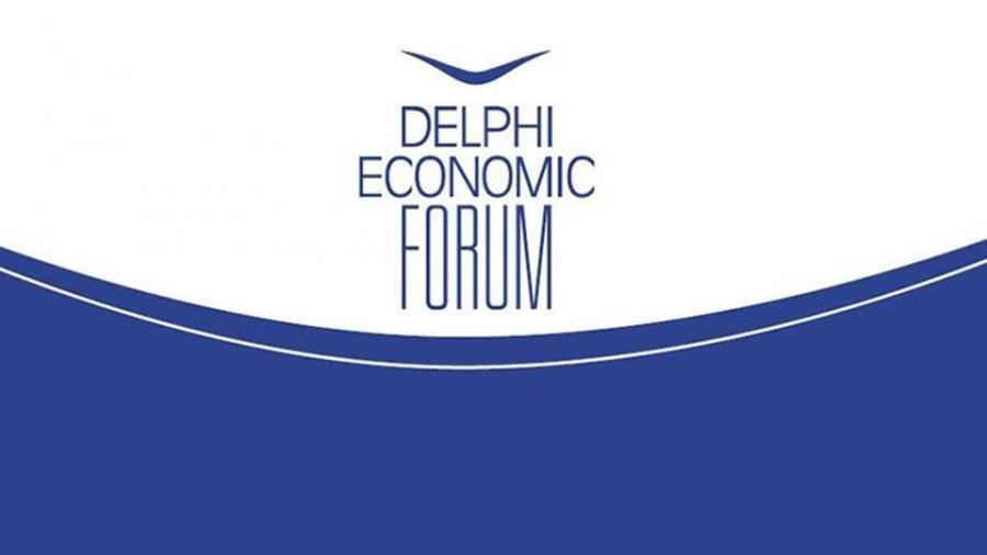 Οικονομικό Φόρουμ Δελφών - Η απεξάρτηση της παραγωγής ηλεκτρικής ενέργειας στην Ελλάδα από τον λιγνίτη