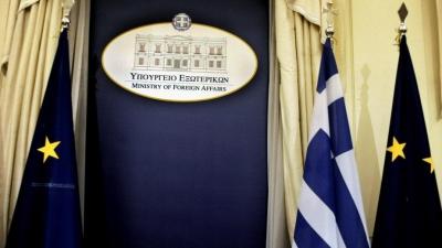 Με... fake news καλύπτουν την Πελώνη - Η παρενόχληση γαλλικού πλοίου από τουρκική φρεγάτα σε περιοχή ελληνικής ευθύνης