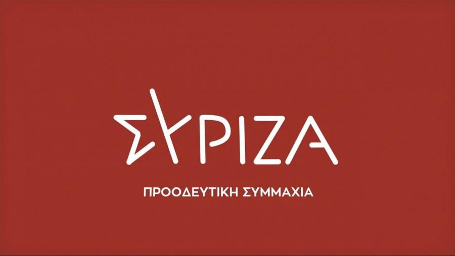 ΣΥΡΙΖΑ: Πλασματική η εικόνα της κυβέρνησης για τη στήριξη που παρείχε στην πραγματική οικονομία εν μέσω πανδημίας
