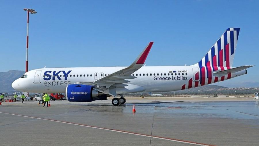 Η SKY express παρέλαβε το πρώτο από τα έξι ολοκαίνουργια Airbus A320neo