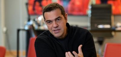 Υπόμνημα Τσίπρα σε ΤΧΣ για τις εξελίξεις στην Πειραιώς - Ο ΣΥΡΙΖΑ θα προσφύγει στο Ευρωπαϊκό Ελεγκτικό Συνέδριο