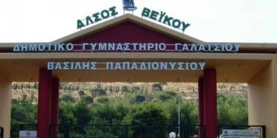 Γαλάτσι: Κλειστό το άλσος Βεΐκου για περιορισμό της διασποράς του κορωνοϊού